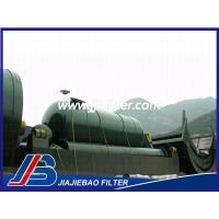 橡胶裂解炼油设备JJB-XJ10
