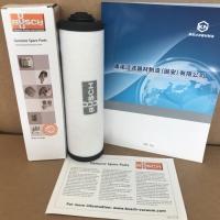 BUSCH普旭真空泵油雾分离滤芯 - 真空泵滤芯批发商