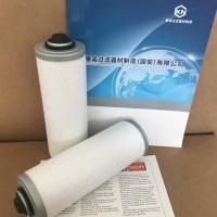 BUSCH普旭真空泵油雾分离器 - 真空泵油雾滤芯批发商