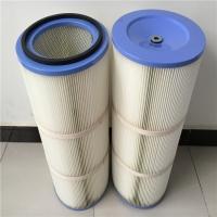 除尘滤芯除尘滤筒标准报价厂家