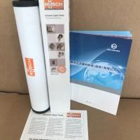 全国热销真空泵滤芯 - 真空泵滤芯厂家