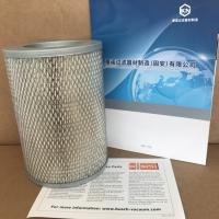 全国热销真空泵空气滤芯 - 真空泵空气滤芯厂家