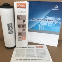 真空泵滤芯品牌齐全 - 真空泵滤芯报价及时 - 真空泵滤芯厂