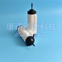 真空泵进气滤芯 - 康诺滤清器有限公司