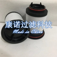 真空泵排气滤芯 - 康诺滤清器有限公司