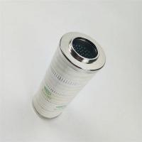 PALL - HC8500FKN26H - 颇尔滤芯批发厂家