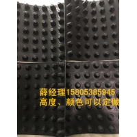 滁州2公分疏水板:六安车库绿化排水板资讯