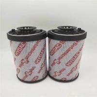 HYDAC进口贺德克滤芯国产化替代生产厂家