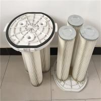 高压吸尘机除尘滤筒 - 高压吸尘机组合滤筒生产厂家