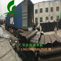 广安(20高车库滤水板)车库顶部排水板厂家