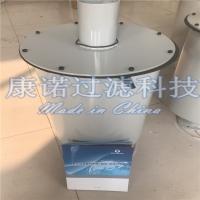 国产真空泵油烟过滤器