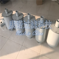 四川H-150滑阀式真空泵油烟过滤器