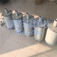 H150滑阀泵油烟过滤器 - 滑阀泵油烟过滤器生产厂家