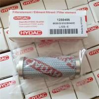 HYDAC贺德克滤芯型号大全 - HYDAC贺德克滤芯报价