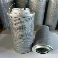 GX-63×30黎明滤芯 - 黎明液压过滤器滤芯有限公司