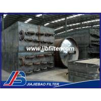 橡胶裂解炼油设备JJB-X
