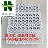 宜昌丨黄石2公分蓄排水板车库覆土疏水板15805385945