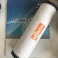 排气滤芯 - 真空泵排气滤芯 - 真空泵排气滤芯生产厂家
