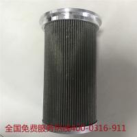 回油滤芯报价 - 回油滤芯批发 - 回油滤芯专业定制厂家