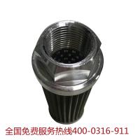 液压回油滤芯 - 液压吸油滤芯 - 液压滤芯厂家