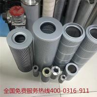 液压油滤芯大全 - 液压油滤芯生产厂家