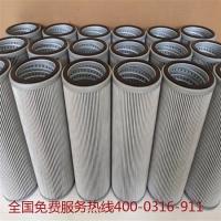 轻工用液压滤芯 - 液压油滤芯 - 康诺液压制造有限公司