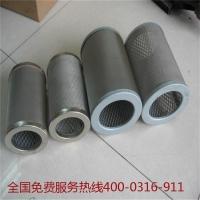 西德福滤芯 - 西德福液压滤芯 - 康诺液压制造有限公司