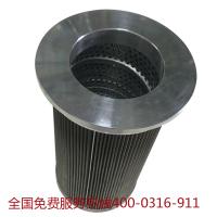 不锈钢滤芯 - 不锈钢液压滤芯 - 康诺液压制造有限公司