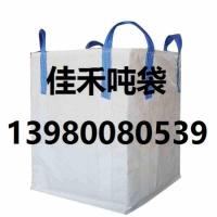 成都集装袋厂家成都佳禾集装袋厂专注吨袋十年