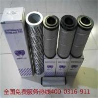 翡翠滤芯 - 翡翠液压滤芯 - 康诺液压制造有限公司