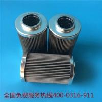 风电滤芯 - 风电液压滤芯 - 康诺液压制造有限公司