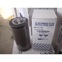 MP3035翡翠滤芯 - 翡翠液压滤芯供应商