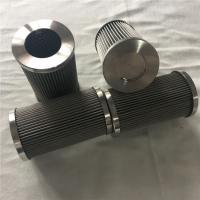 HP0371P10VA翡翠滤芯 - 翡翠液压滤芯供应商