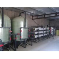 纯净水设备/天津水处理设备有限公司