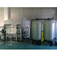 供应过滤水设备/天津天一净源纯净水设备厂家