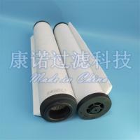 莱宝真空泵滤芯 - 971431120 - 真空泵滤芯制造厂