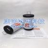 制药厂专用真空泵滤芯 - 真空泵滤芯专业厂家