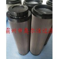 0850R050W/HC液压油滤芯