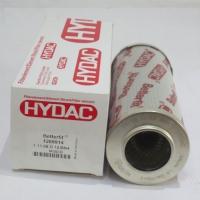 0110D005BN4HC贺德克液压滤芯