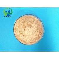 合肥除磷剂聚合硫酸铁厂家直销
