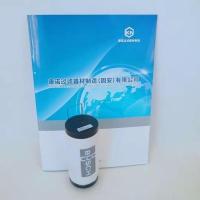 真空泵进气滤芯专业生产厂家