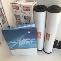 真空泵滤芯专业定制厂家 - 康诺滤清器有限公司