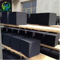 浙江蜂窝活性炭造船厂专用吸附剂