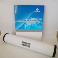 进口材质真空泵滤芯731468国产价格