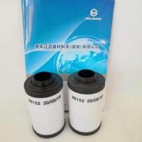 进口材质真空泵滤芯909519国产价格