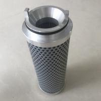HX-630不锈钢滤芯免费咨询厂家