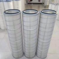 脉冲式除尘滤芯专业批发厂家