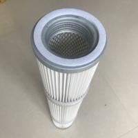 钻机除尘滤芯生产厂家