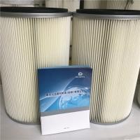 3245防静电除尘滤筒批发价格