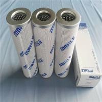 MAHLE玛勒液压滤芯 - 全国免费服务热线